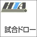HTA_draw