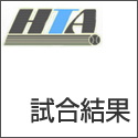 HTA_result