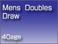 40mensdoubles_draw